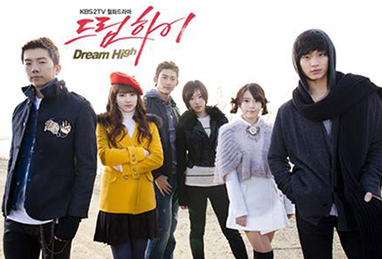 dream-high-feature