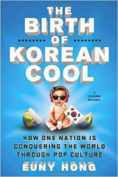 birth of korean cool