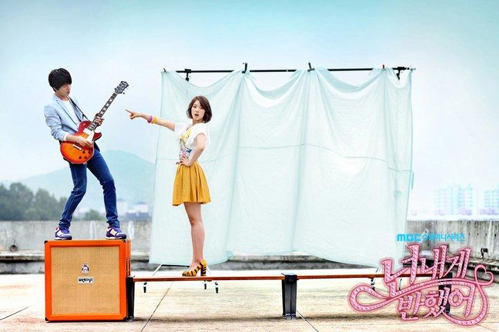 heartstrings 2