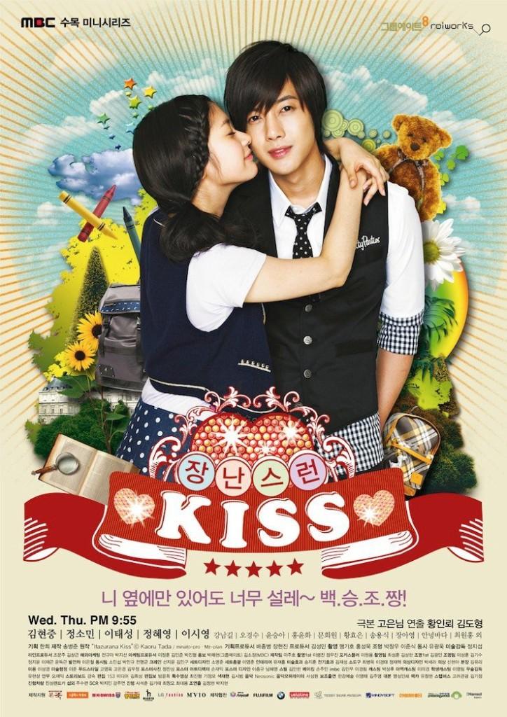 playful kiss 3