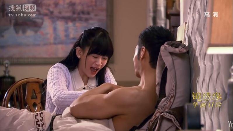 cruel romance 44