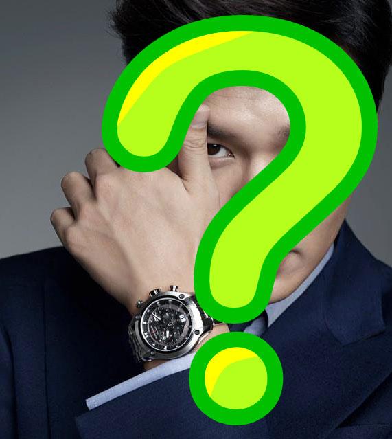 lee-min-ho-question