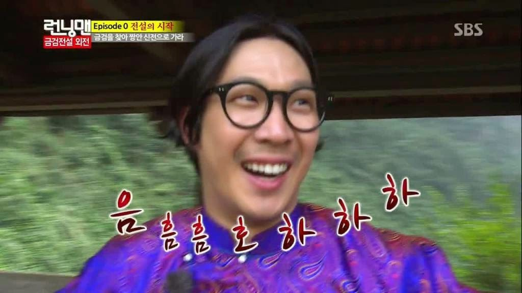 Many Faces of HaHa Running Man (9)
