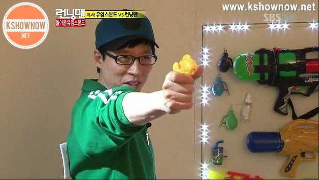 The Many Faces of Running Man's Yoo Jae-suk (2) (1)