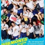 hormones 2