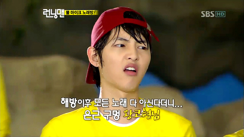 song joong ki running man