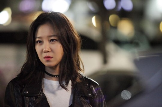 gong hyo jin producers