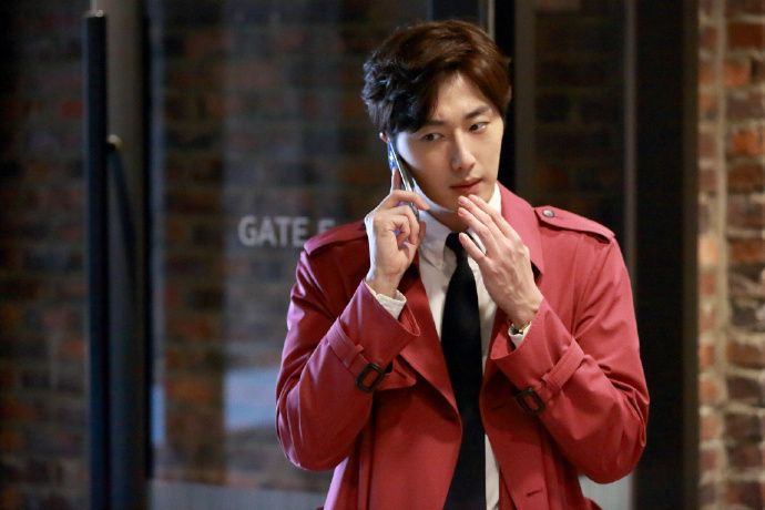 jung il woo high end crush