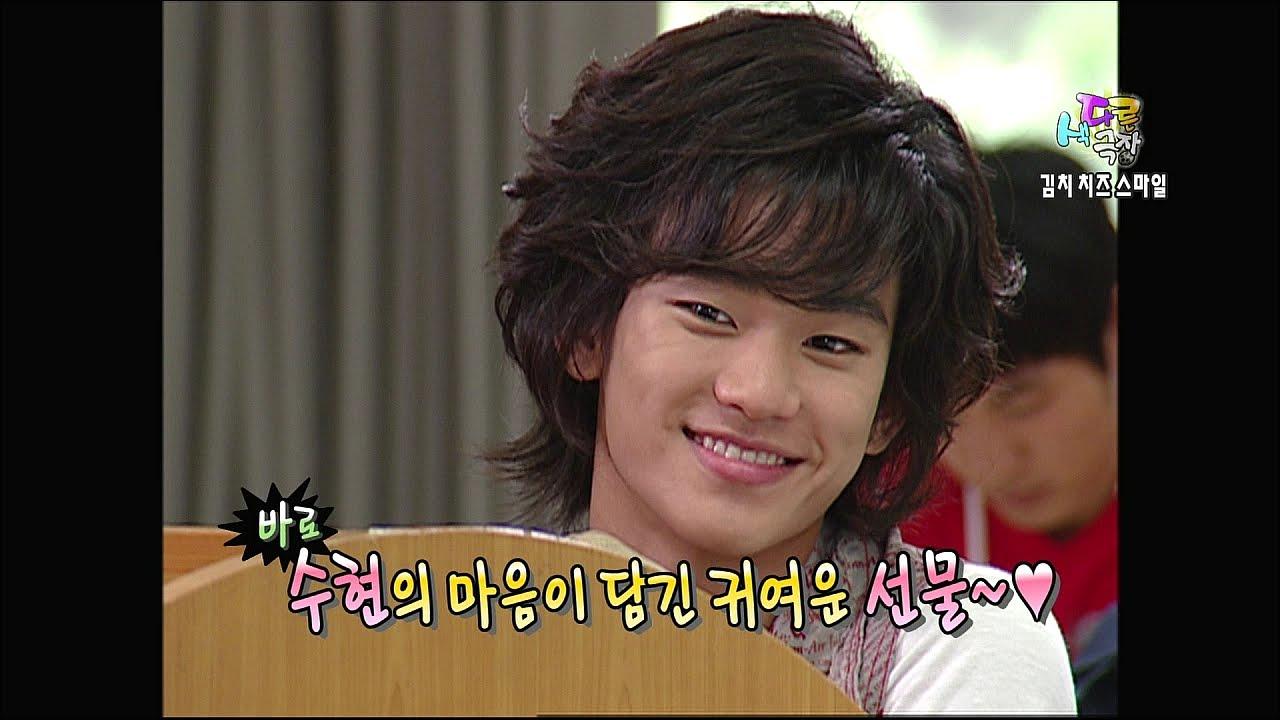 kim soo hyun kimchi cheese smile