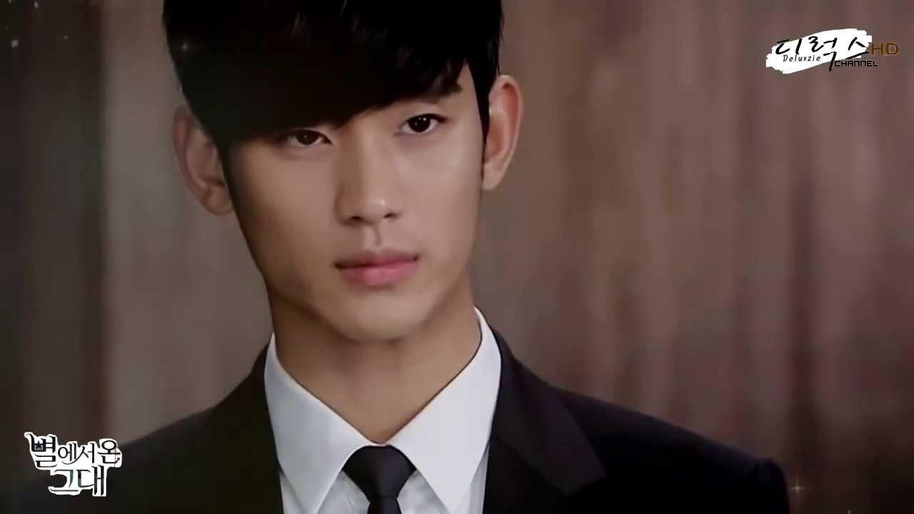 kim soo hyun you