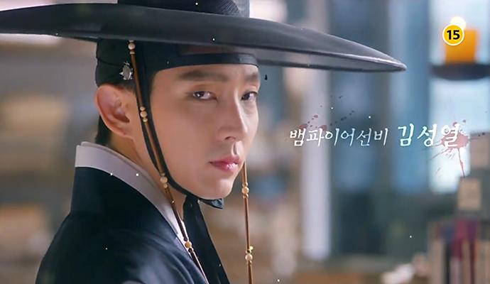 lee joon ki scholar