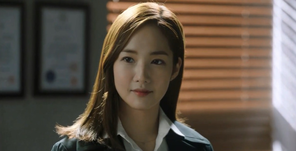 park min young rememeber