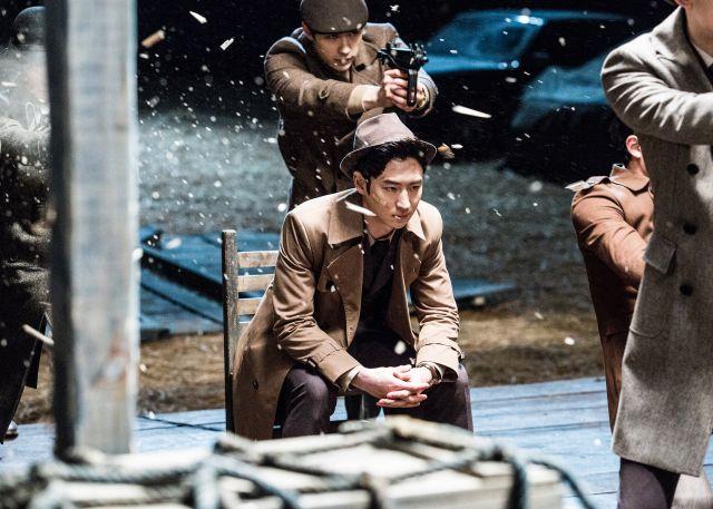 phantom detective 8