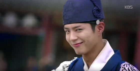 Moonlight park bo gum