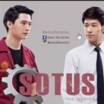 sotus-the-series