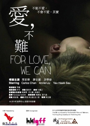 for-love-we-can