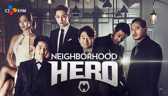 4821_neighborhoodhero_nowplay_small1