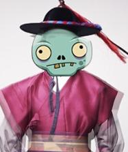 joseon-zombie.jpg