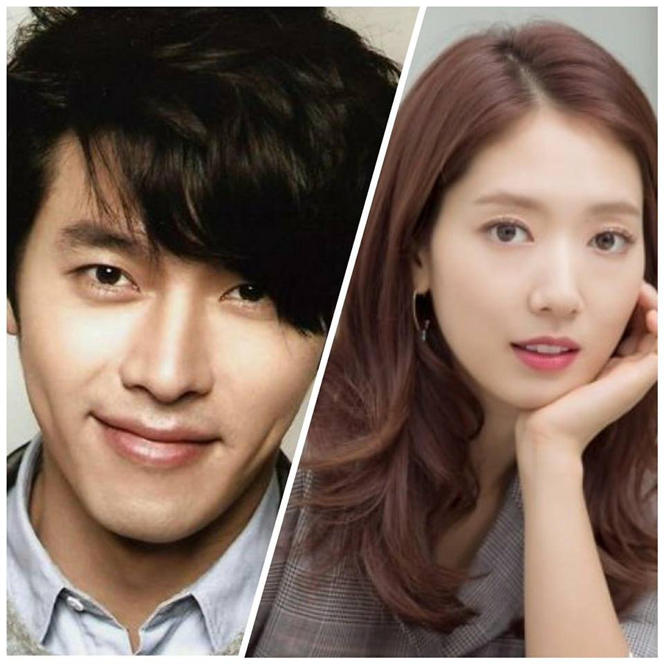Park Shin Hye And Hyun Bin In A Drama And How Do We Feel About That