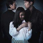 Thai LGBT Movies/Dramas | Kchat Jjigae